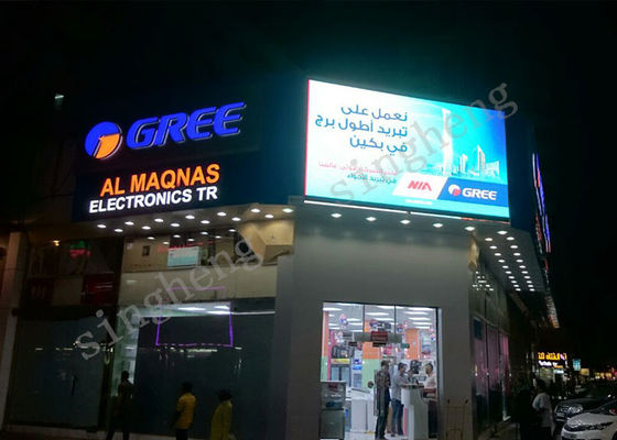 P10 Outdoor Full Color Led Screen , Led Display Panel Super