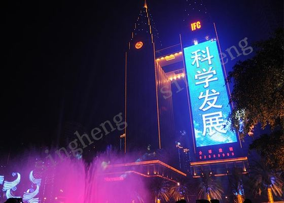 Flexible Led Curtain Wall Display , Outdoor Led Curtain P16 LED Mesh