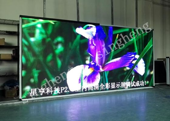 Full Color P2.5 Indoor LED Advertising Screen Excellent Display Effect