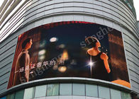 China Advertising P5 Outdoor Led Display 320*160mm Module Size Elegant Appearance factory