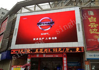 China IP65 Waterproof P8 Led Display Outdoor Advertising Led Display Screen Flexible Installation factory