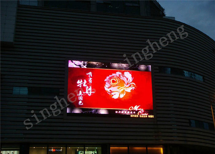 HD Outdoor Led Display Board , Commercial Led Screens Viewing Distance >6m