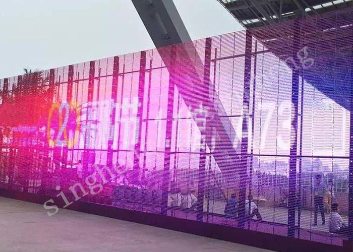 Aluminum Materials P31 LED Curtain Screen 1R1G1B DIP346 Pixel Configuration