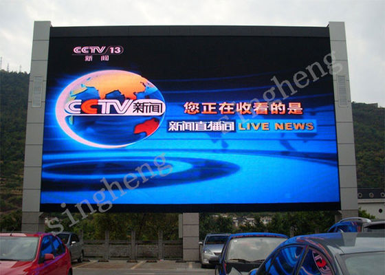 Large P10 Outdoor LED Advertising Screens RGB Deep Gray Processing Custom Size