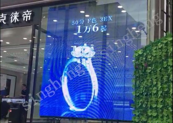 China Glass Wall LED Transparent Screen Refresh Rate >1920Hz With Quick Locks factory