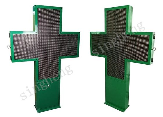 Outdoor IP65 LED Cross Display DIP546 LED Package Mode Fast Installation