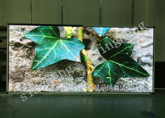 IP30 Grade Indoor LED Advertising Screen P2.5 SMD2121 Black LED Component