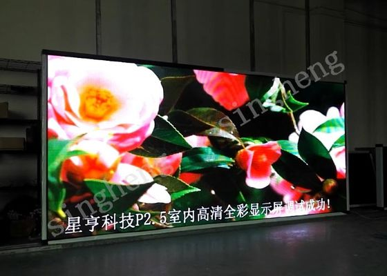Commercial P2.5 Indoor LED Advertising Screen 50 / 60Hz Frame Frequence