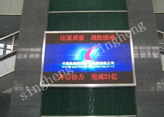 Indoor P3 Commercial Led Screens 1R1G1B Pixel Configuration Supports Point Correction