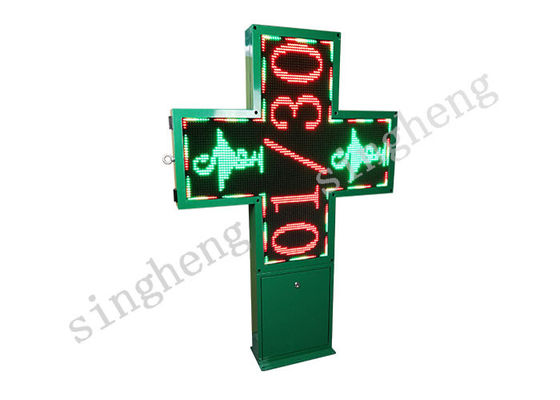 China P10 Clock Temperature LED Cross Display Average Power Consumption ≤300W factory